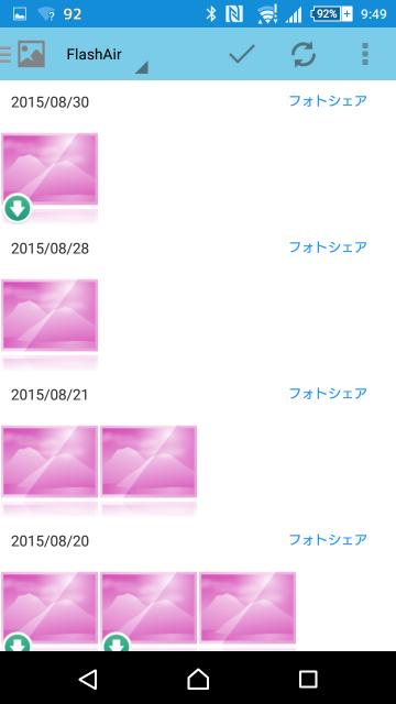 Screenshot_2015-08-31-09-49-17