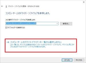 scanner_driver2