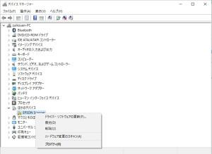 scanner_driver_software