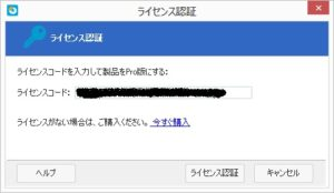 free_licence4