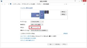 display_setting2
